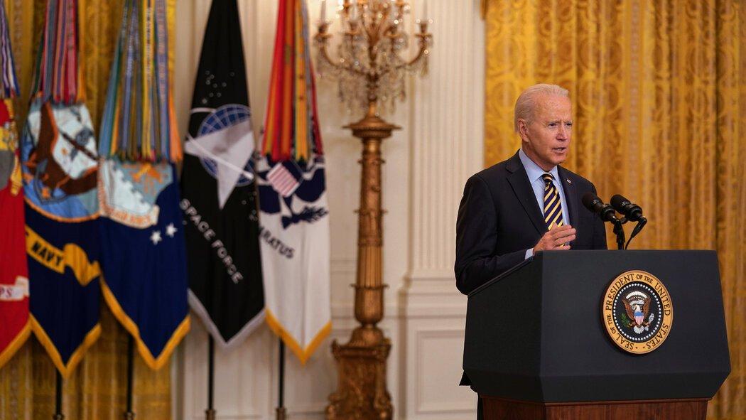 President Biden Reaffirms Withdrawal Plan